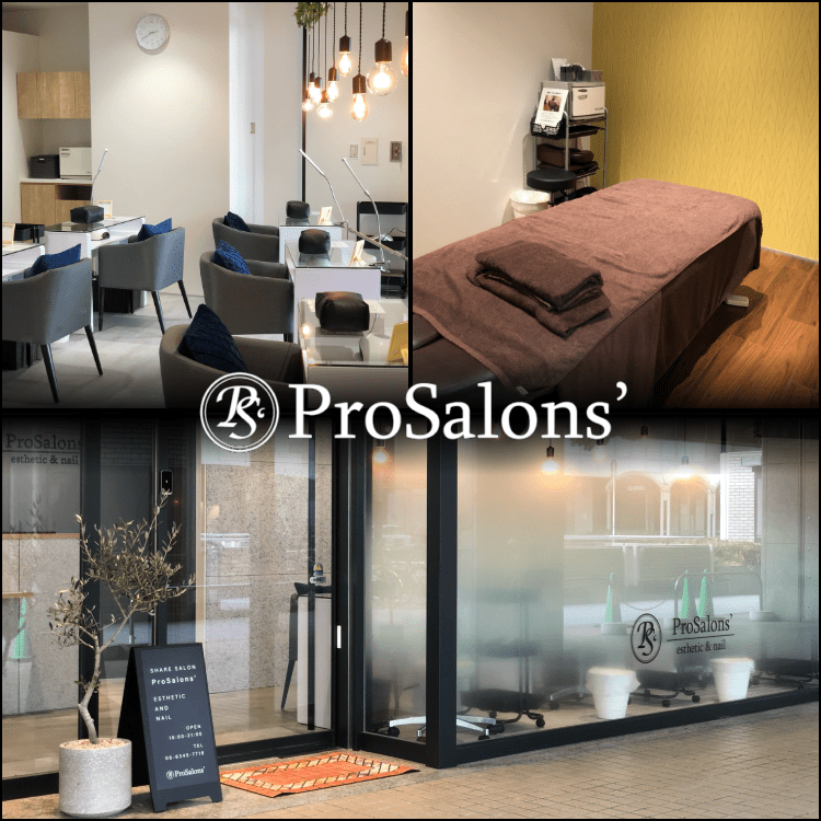 Pro Salons